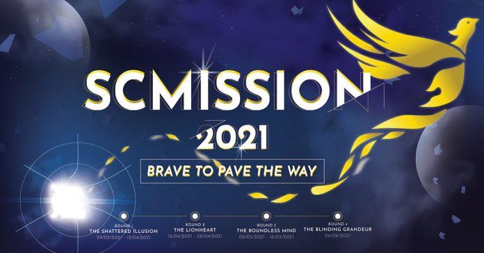 SCMission 2021 chính thức mở đơn
