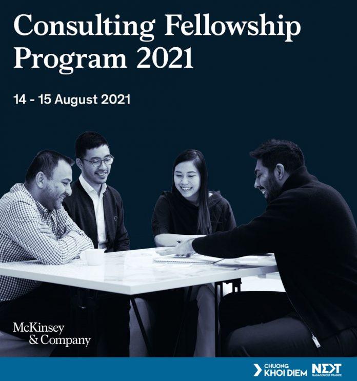 McKinsey Consulting Fellowship Program 2021